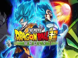Dragon Ball2