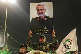 Muerte de Qasem Soleimani