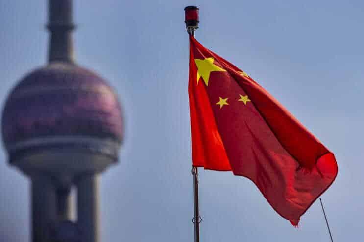 China espía